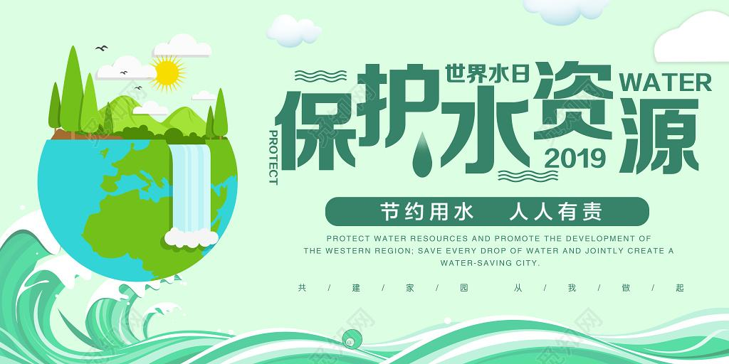 保护水资源的措施有哪些,节约用水的优美段落,保护水资源的标语