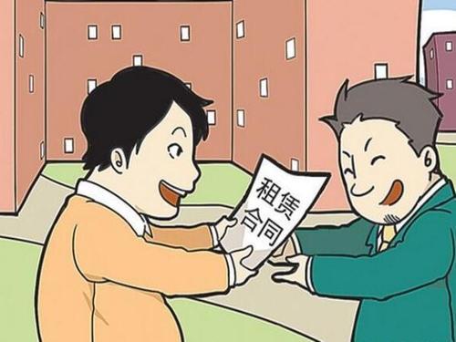 租房协议书怎么写范文,租房协议书合同电子版,租房合同纠纷怎么解决